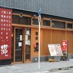 JA全農ミートフーズ直営 焼肉ぴゅあ - お店の入口