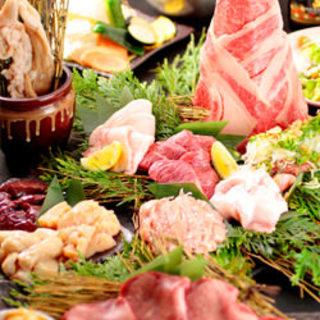 各種宴会には!特別コースが¥3,500~+飲み放題1500円