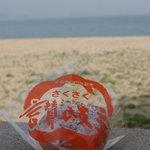 Aina ふろーりあん - シュークリーム讃岐主 136円