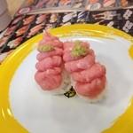 元気寿司 - まぐろたたき盛り