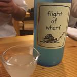 酒徒庵 - オリジナル 活性にごり酒                             <flight of wharf>