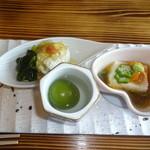 リール アフェアー - 前菜3種