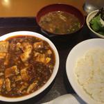 から味処 粧 - ランチ麻婆豆腐850円