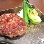 shiosai - 名物 熟成和牛100%手ごねハンバーグ