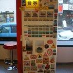 金沢カレー ストロング - わっ!にぎやか!!券売機で購入お願いします。