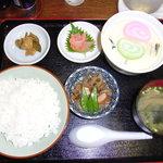 西海 - 茶わん蒸し定食