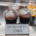 メルシー洋菓子店 - (2015,06/28)