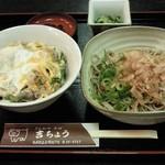 吉ちょう - おすすめ(他人丼&おろしそば)税込750円