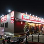 一蘭 - 一蘭 大阪茨木店