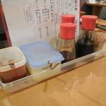 とんちゃんラーメン - 卓上調味料