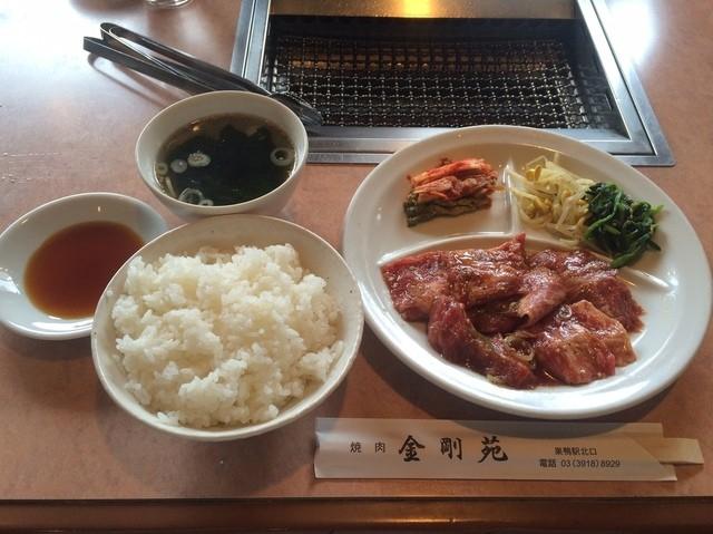 焼肉 金剛苑 - サービスカルビランチ定食
