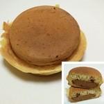 おやきの平中 - おやき・ハンバーグ(90円)