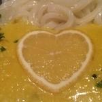 39598522 - レモン(^^♪