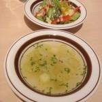 39598658 - セットのサラダ、スープ