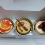 チーズ - オレンジ    キャラメル   フランボワーズのチーズケーキ
