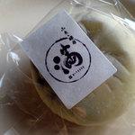 満 - 黒豆