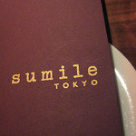sumile TOKYO - sumile TOKYO