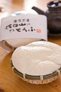 豆腐茶屋 佐白山のとうふ屋 - 大豆の風味濃厚な『ざるとうふ』
