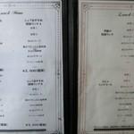 JOY味村 - ランチメニュー、1,500円~5,000円。(外税)
