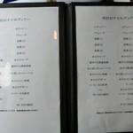 JOY味村 - ディナーメニュー、4,000円~10,000円(外税)