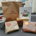 3時のかんぶつ屋さん - 黒ごまミルクプリン、シイタケ、ひじきのシフォンケーキ、これらは要冷蔵。クーラーバッグ持参でお買い物~~(^○^)