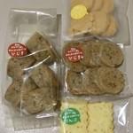 3時のかんぶつ屋さん - 焼き菓子。きな粉、昆布、ひじき、