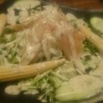 龍のおとし子 - サラダ