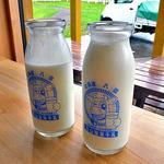 エルフィン 元山牧場牛乳 - 元山牧場牛乳・小