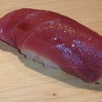 鮨 行天 - 舞鶴の定置 赤身 本鮪らしい酸味がすばらしい