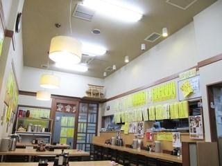 中央食堂 - 店内