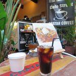 チャタンコーヒー カフェストリート - アイスコーヒーと看板