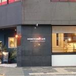 ハニカムカフェ -