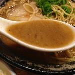 一日一麺や - スープ