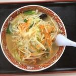 あぢとみ食堂 - 『タンメン』¥780