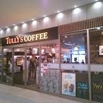 タリーズコーヒー - 東急東横線の改札口の前にあります