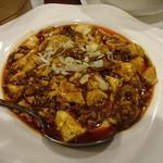 Kantonryouriajisaikan - 麻婆豆腐 (2015/6)