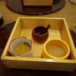 北白川 Miwa - つき出し 前菜風ですてきです