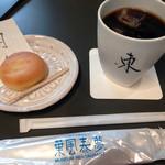 茶廊・葉風泰夢 -
