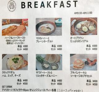 Micasadeco&Cafe - BREAKFAST MENU
