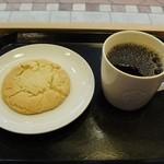 39613617 - コロンビア&ホワイトチョコレートマカダミアクッキー