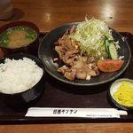 目黒キッチン -