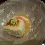 徳 うち山 - 焼き胡麻豆腐