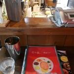茶音間 - カウンター席にて