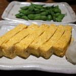 えんざ - 「出汁巻きたまご/山形産だだ茶豆」(2015.Jul.)