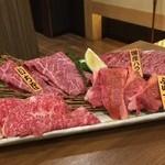 39618537 - 肉!肉!肉!