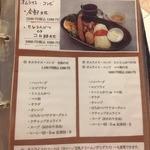 Cafe 婆沙羅 うさぎ堂 - オムライス・コンビメニュー