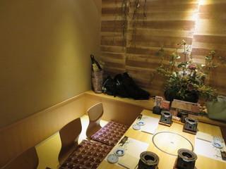 きじま 新横浜店 - 室内