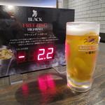 39621888 - キリン一番搾「極冷え生」 390円(2015年7年)