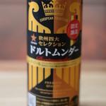 セブンイレブン - ドリンク写真:サッポロ 限定醸造 欧州四大セレクション ドルトムンダー 500ml¥311