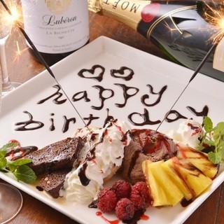 誕生日や記念日を盛り上げてこ~♪デザートプレートプレゼント◎